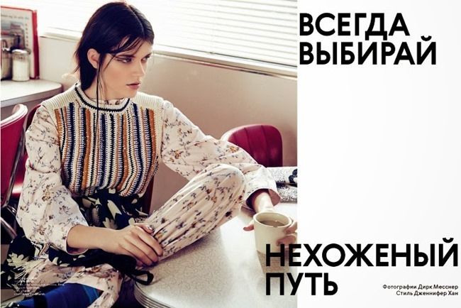 L'OFFICIEL RUSSIA Antonia Wesseloh by Dirk Messner, April 2015, www.imageamplified.com, Image Amplified (9)
