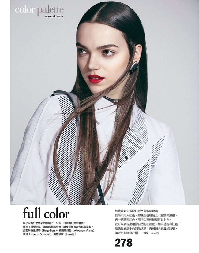 VOGUE TAIWAN Jenna Earle by Yossi Michaeli. Aeri Yun, April 2015, www.imageamplified.com, Image Amplified (3)