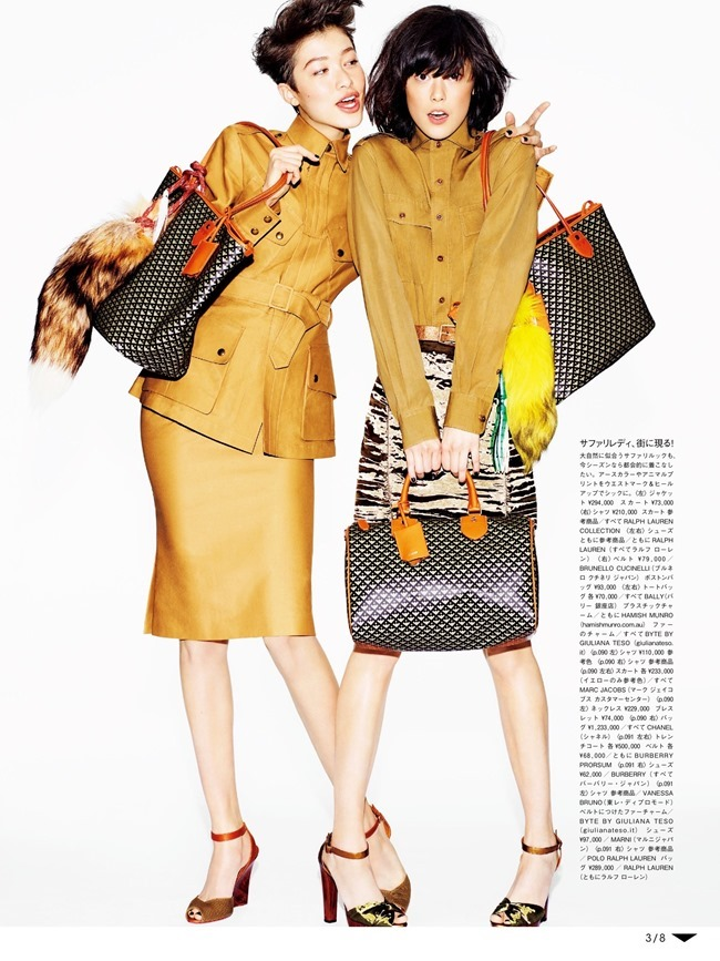 VOGUE JAPAN Mae Lapres & Kouka Webb by Matt Irwin. Aurora Sansone, June 2015, www.imageamplified.com, Image Amplified (7)