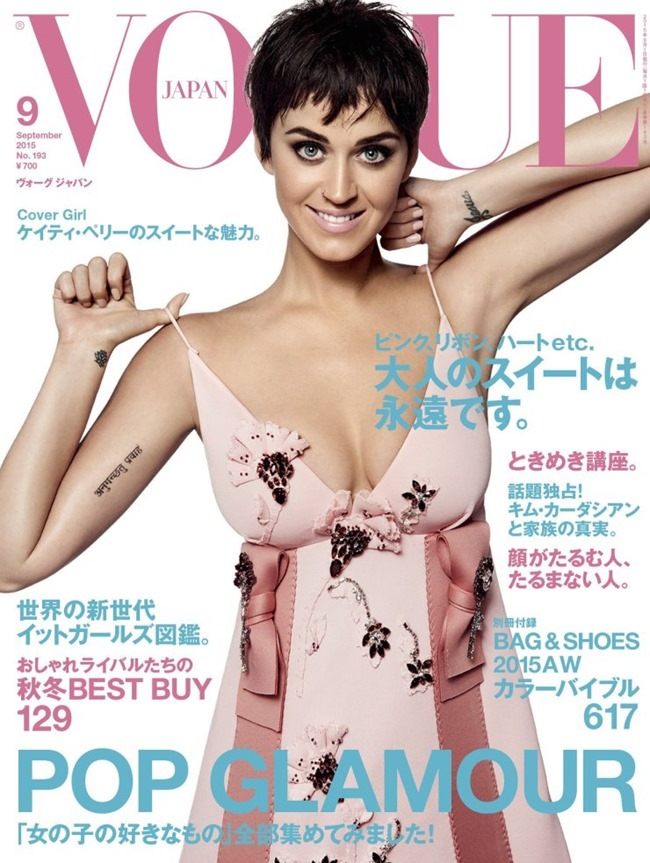 VOGUE JAPAN Katy Perry by Giampaolo Sgura. Carlyne Cerf de Dudzeele, September 2015, www.imageamplified.com, Image Amplified (1)