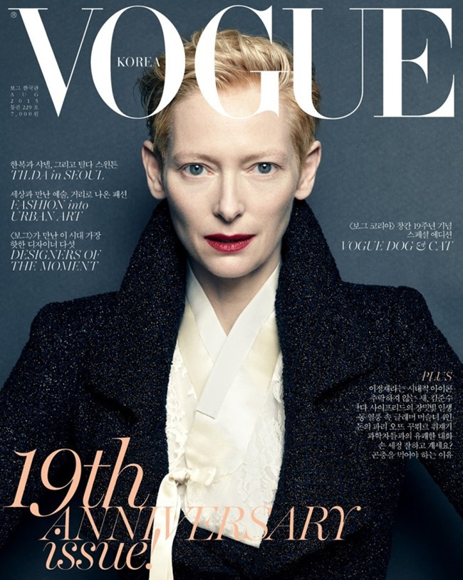VOGUE KOREA Tilda Swinton by Hong Jang Hyun. Jerry Stafford, August 2015, www.imageamplified.com, Image Amplified (2)