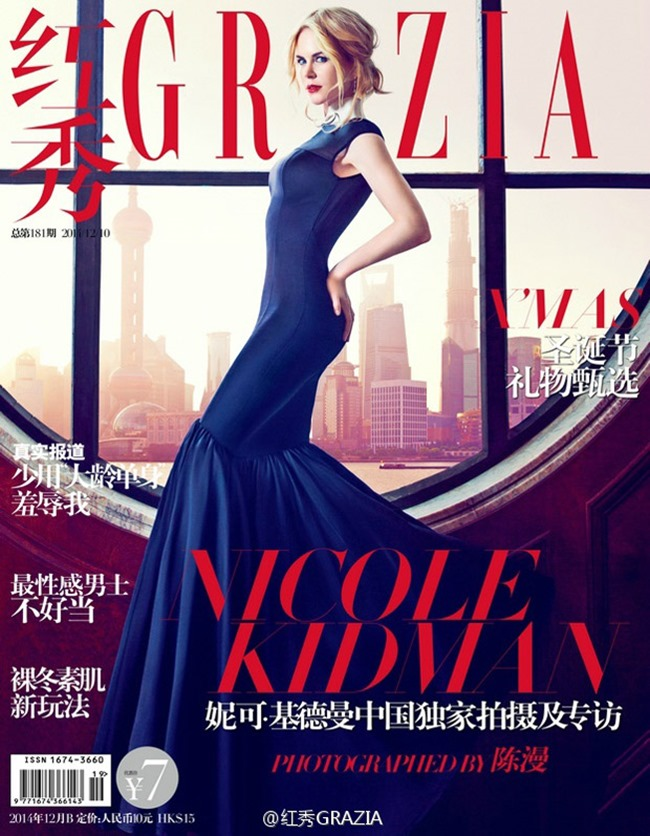 GRAZIA CHINA Nicole Kidman by Chen Man. December 2014, www.imageamplified.com, Image Amplified (1)