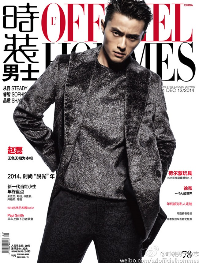 L'OFFICIEL HOMMES CHINA Zhao Lei by Zhang Zi. December 2014, www.imageamplified.com, Image Amplified (1)
