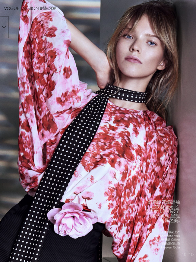 VOGUE CHINA Sasha Luss by Sharif Hamza. Daniela Paudice, January 2015, www.imageamplified.com, Image Amplified (7)