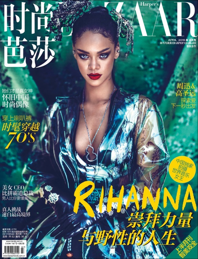 HARPER'S BAZAAR CHINA Rihanna by Chen Man. April 2015, www.imageamplified.com, Image Amplified (2)
