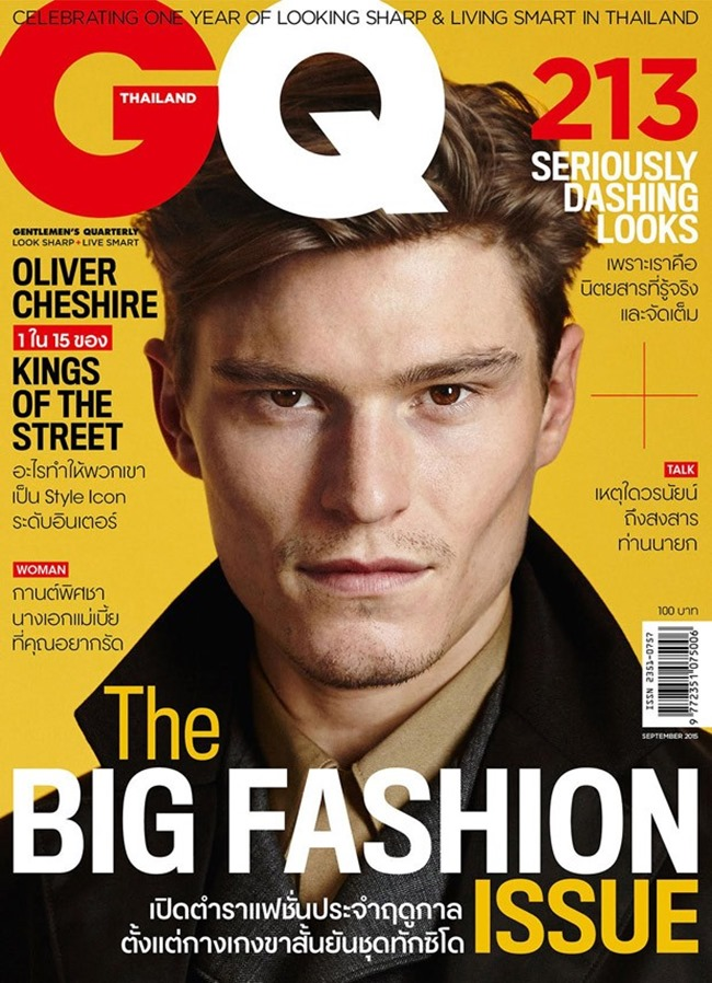 GQ THAILAND Oliver Cheshier by Sarah Brimley. Pop Kampol, September 2015, www.imageamplified.com, Image amplified (12)