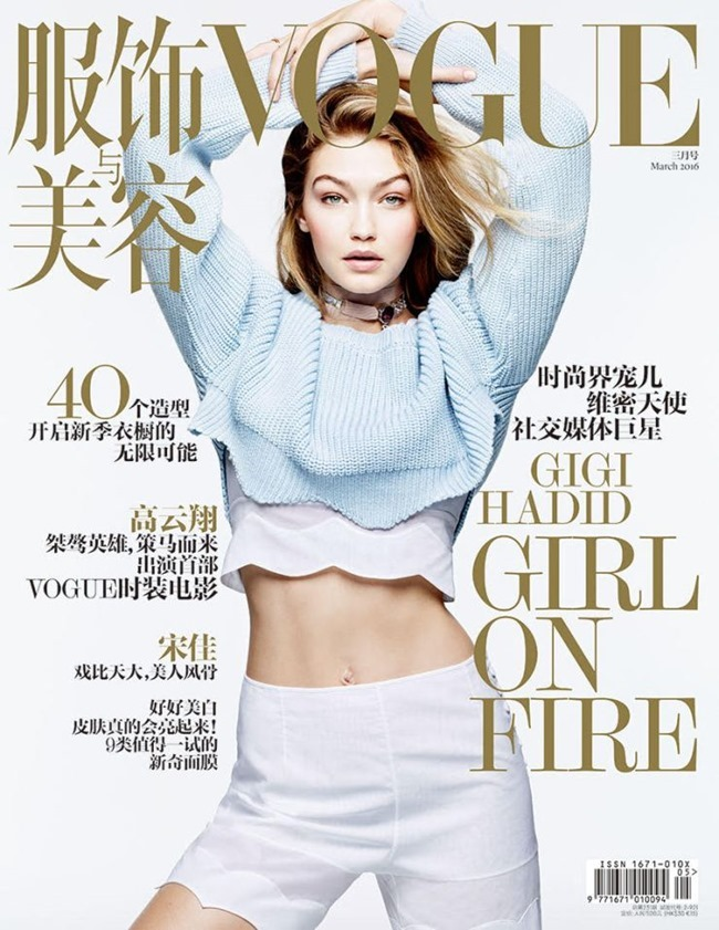 VOGUE CHINA Gigi Hadid by Solve Sundsbo. Daniela Paudice, March 2016, www.imageamplified.com, Image amplified (6)