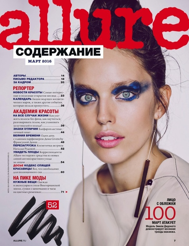 ALLURE RUSSIA Emily DiDonato by Guy Aroch. Anya Ziourova, March 2016, www.imageamplified.com, Image Amplified (7)