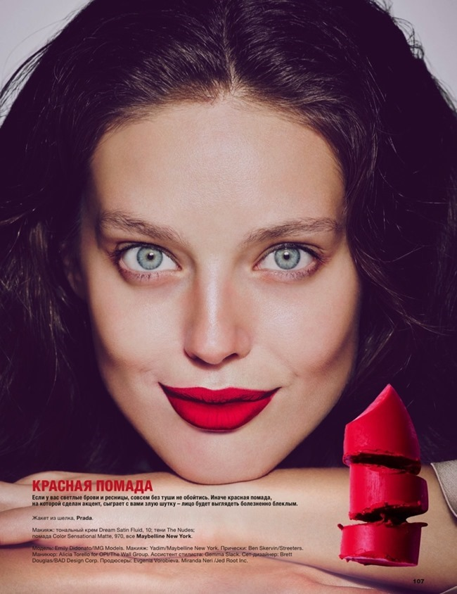 ALLURE RUSSIA Emily DiDonato by Guy Aroch. Anya Ziourova, March 2016, www.imageamplified.com, Image Amplified (1)