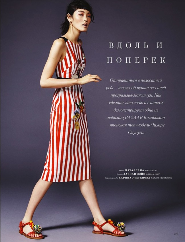 HARPER'S BAZAAR KAZAHKSTAN Chiharu Okunugi by Matallana. DaVian Lain, March 2016, www.imageamplified.com, Image Amplified (9)